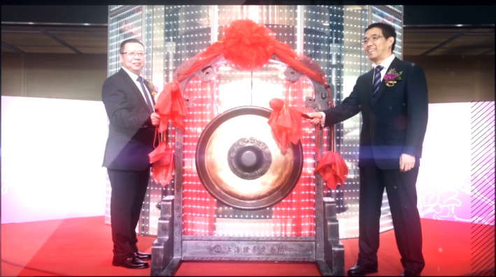 TOPSCOMM LISTED IN SHANGHAI STOCK EXCHANGE